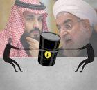 النفط - ايران والسعودية